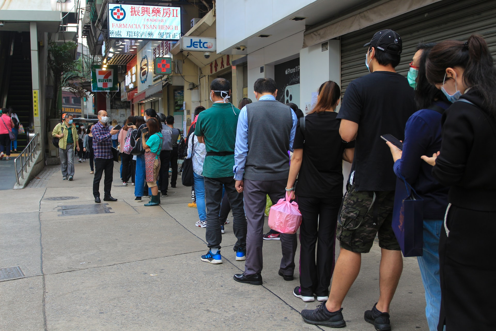 No Mask, No Shopping Pandemic Retail Rules